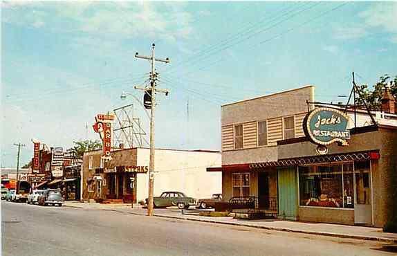 Gatineau, 1960s / années 1960